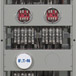 Commercial Metering Switchboards